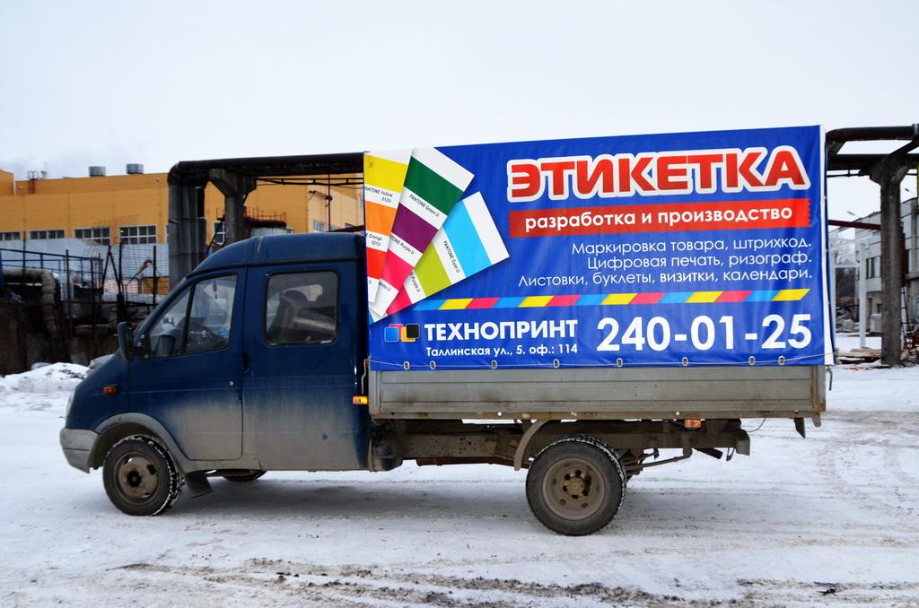 Тент с рекламой на ГАЗ-33023 в Москве