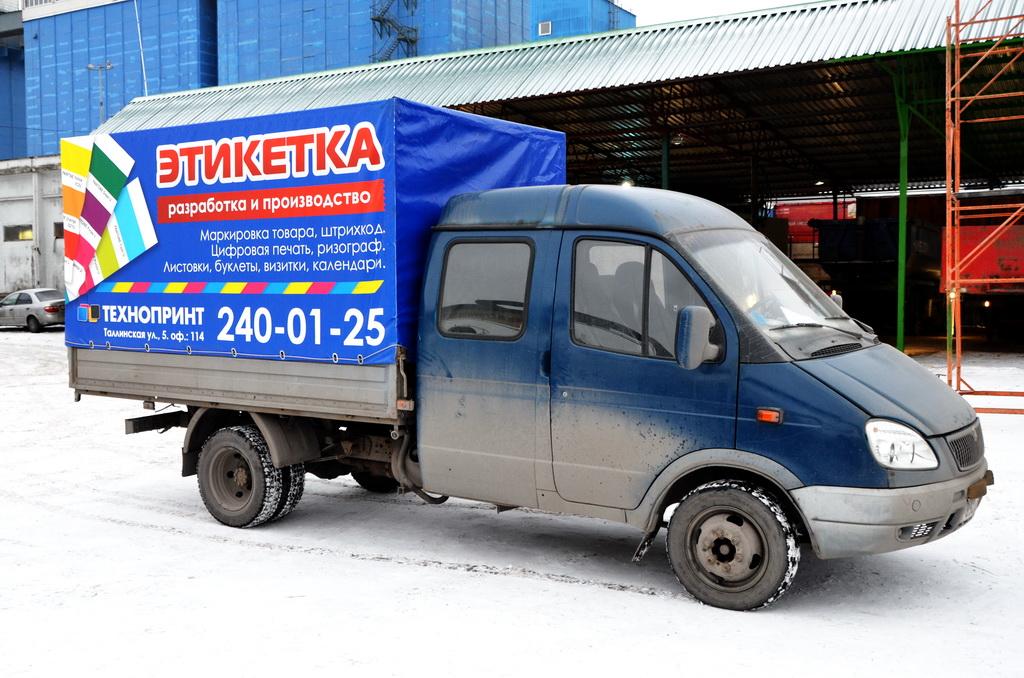 продажу Свердловская тент на газель с рекламой москва Каталонии
