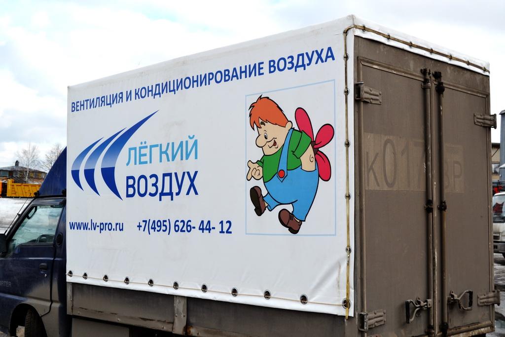 Тент с печатью рекламы на грузовик Hyundai Porter