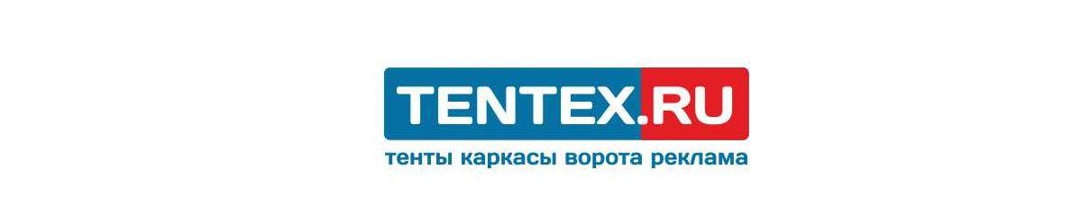 Tentex.ru