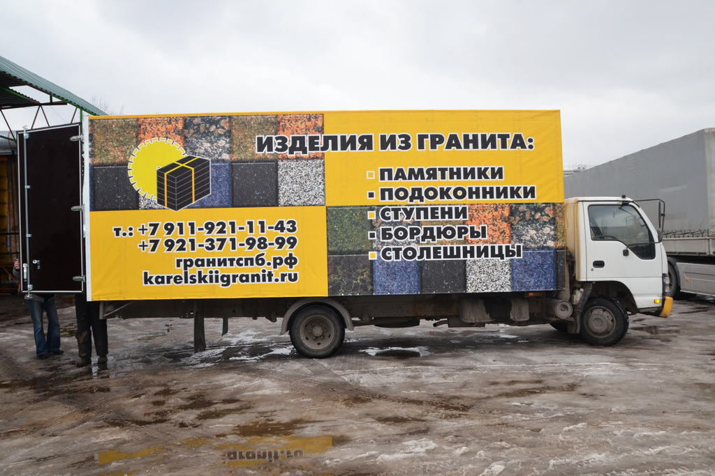 Реклама на тенте грузовика Isuzu NQR